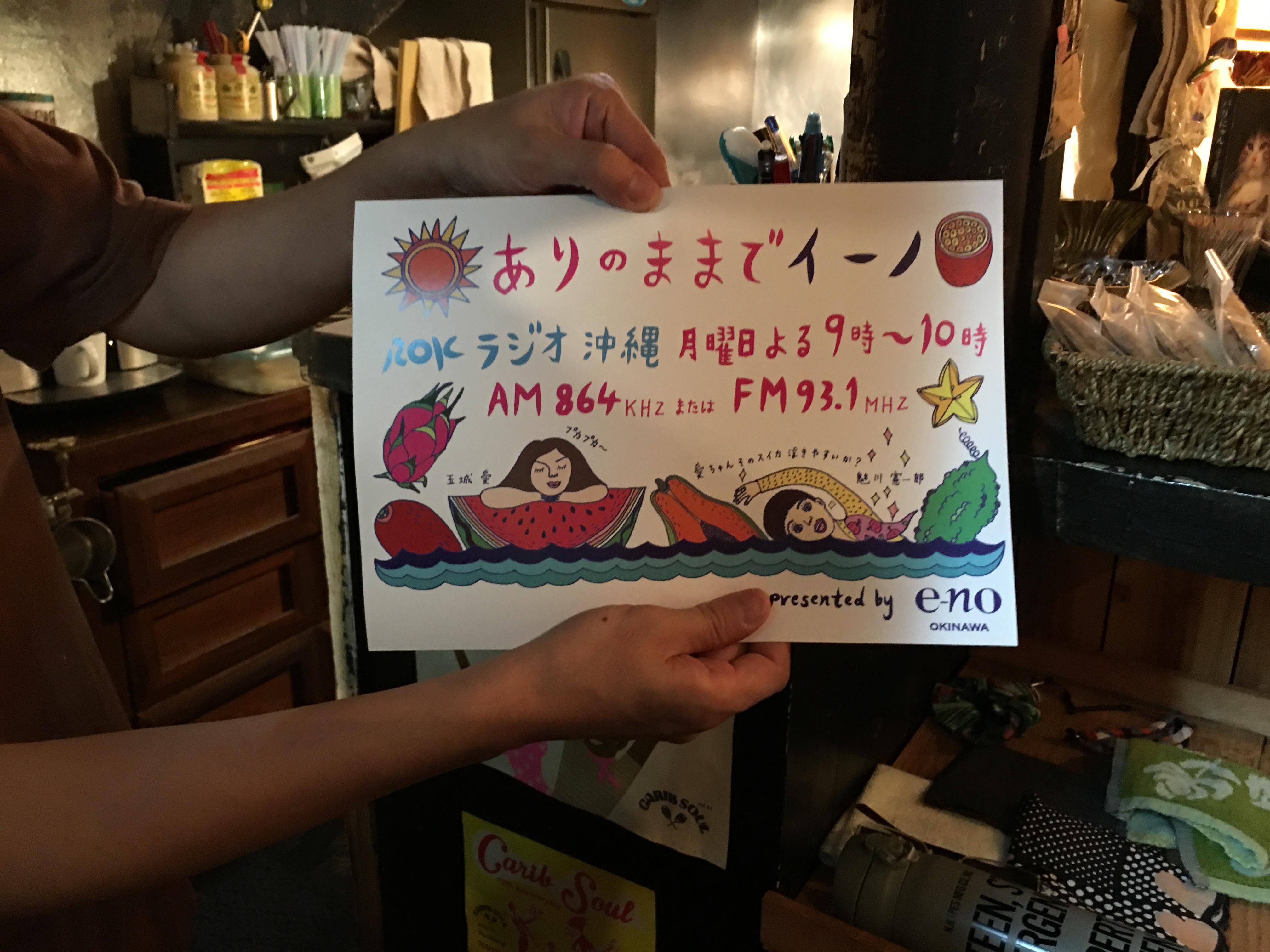 魅川さん愛さんのサイン入りポスター見つけてね