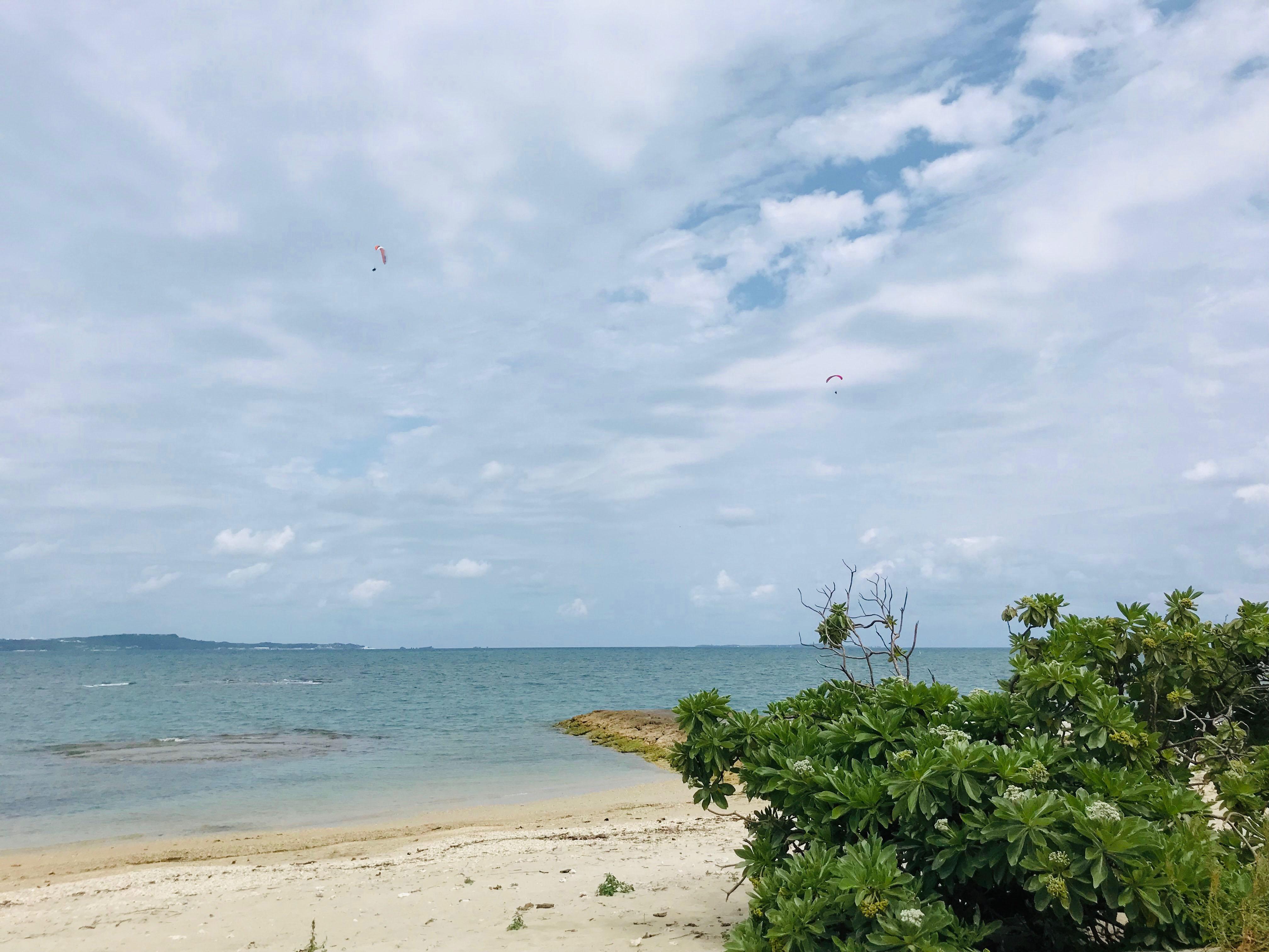 4月13日 今日の沖縄は曇りのち晴れ