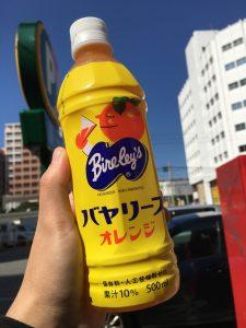 実は、沖縄だけの「バヤリース」