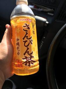 沖縄定番のお茶といえば「さんぴん茶」